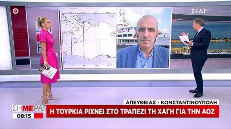 Η Τουρκία ρίχνει στο τραπέζι τη Χάγη για την ΑΟΖ