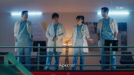Ο Γιατρός | Spoiler Alert | 4/8/2021