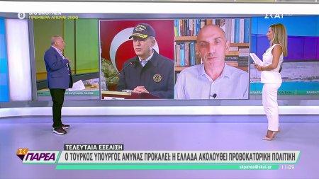 Ο Τούρκος Υπουργός Άμυνας προκαλεί: Η Ελλάδα ακολουθεί προβοκατόρικη πολιτική