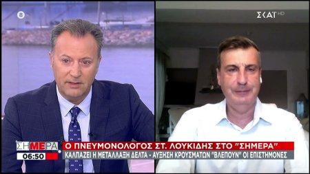 Λουκίδης: Γιατροί είπαν για μακροχρόνιες επιπλοκές του εμβολίου του Η1Ν1 - Δε ζήτησαν ποτέ συγγνώμη