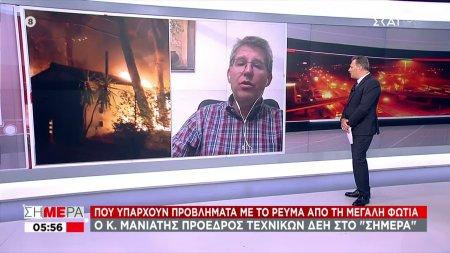 Πρόεδρος Τεχνικών ΔΕΗ στον ΣΚΑΪ: Έως το μεσημέρι θα έχουν ρεύμα οι πληγείσες περιοχές