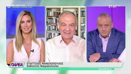 Μανωλόπουλος σε ΣΚΑΪ: Λάθος να μπαίνουν στις τάξεις ανεμβολίαστοι εκπαιδευτικοί
