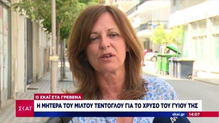 Η μητέρα του Μίλτου Τεντόγλου για το χρυσό του γιού της
