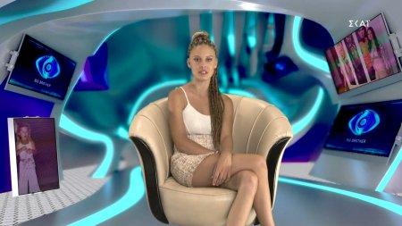 Γνωρίστε Σαμάνθα Μίσοβιτς   Big Brother   29/08/2021