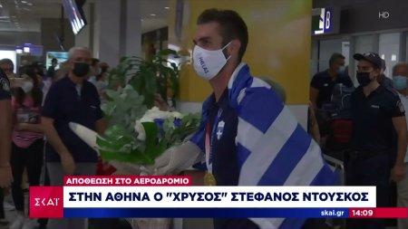 Στην Αθήνα ο