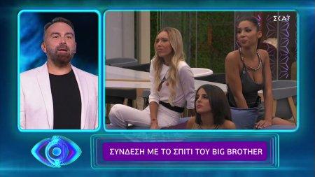 Σύνδεση με το σπίτι του Big Brother μετά το τέλος της μονομαχίας   29/08/2021