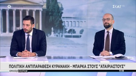 Πολιτική αντιπαράθεση Κυρανάκη - Μπάρκα στους