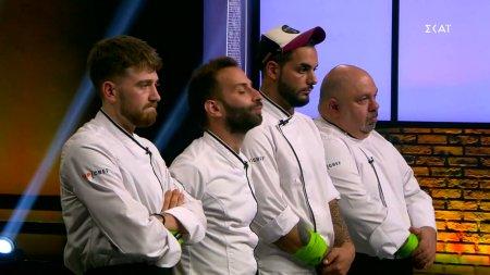 Ποιος παίκτης αποχωρεί από το Top Chef