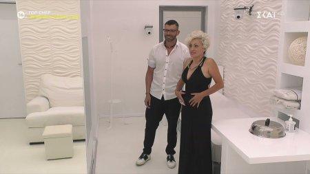 Ο Νικόλας και η Σοφία στο Άσπρο Δωμάτιο