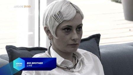 Trailer | Big Brother | 17/09/2021