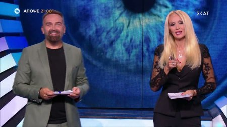 Big Brother Live | Trailer | 24/09/2021