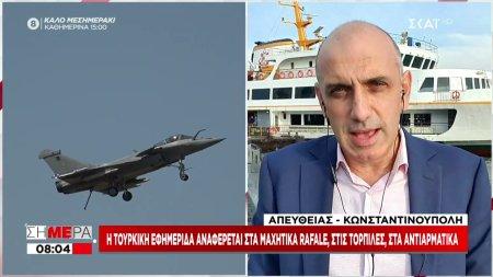 Hurriyet: «H Ελλάδα αύξησε την αγορά εξελιγμένων οπλικών συστημάτων»
