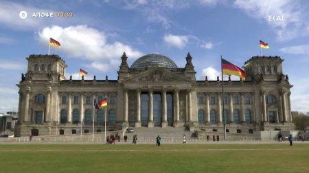 Γερμανικές Εκλογές 2021: Τέλος Εποχής | Trailer | 26/09/2021