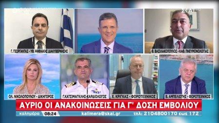 Ο Υπουργός Ψηφιακής Διακυβέρνησης Γ. Γεωργαντάς στο
