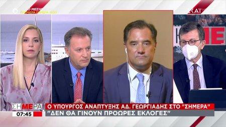 Γεωργιάδης- ΣΚΑΪ για αντιεμβολιαστές: Η χώρα φεύγει από την πανδημία, αλλά πόσοι ακόμα θα πεθάνουν;