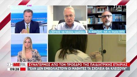 Οι καθηγητές Α. Σκουτέλης και Ν. Θωμαΐδης σχετικά με το άνοιγμα των σχολείων