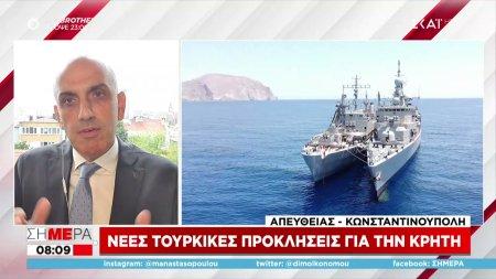 Επιμένει η Άγκυρα για την περιοχή ανατολικά της Κρήτης και απαντά στη νέα ελληνική navtex