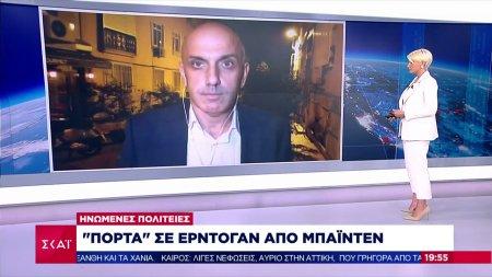 ΗΠΑ: Προς «πόρτα» Μπάιντεν σε Ερντογάν – Συνάντηση «στο πόδι» στην καλύτερη περίπτωση