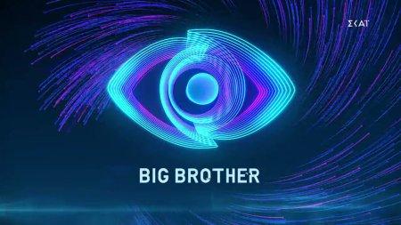 Οι τρεις υποψήφιοι προς αποχώρηση | Big Brother | 17/09/2021