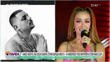 Ελένη Φουρέιρα: «Μας ακούς;» - Ξέσπασε σε κλάματα στην σκηνή για τον θάνατο του Mad Clip