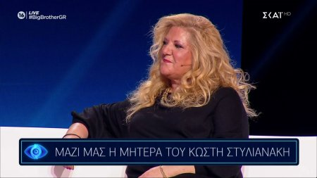 Η μητέρα του Κωστή, Μαρία Βαφάκη στο live του ΒΒ