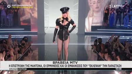Βραβεία ΜTV 2021: Μέγκαν Φοξ, Μαντόνα και οι εμφανίσεις που έκλεψαν την παράσταση