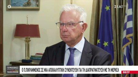 Ο Π. Πικραμένος σε μια αποκαλυπτική συνέντευξη για τη διαπραγμάτευση με τη Μέρκελ - Είχαμε ετοιμάσει σχέδιο για ενδεχόμενο κλείσιμο τραπεζών