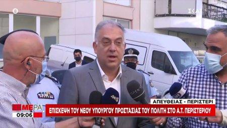 Επίσκεψη του νέου Υπουργού Προστασίας του Πολίτη στο Α.Τ Περιστερίου
