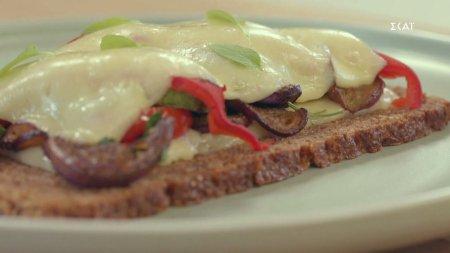 Ανοιχτό sandwich με ψητά λαχανικά και τυρί   Ώρα για φαγητό με την Αργυρώ   13/09/2021
