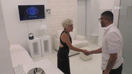 Σοφία και Νικόλας γνωρίζονται καλύτερα στο Μυστικό Δωμάτιο