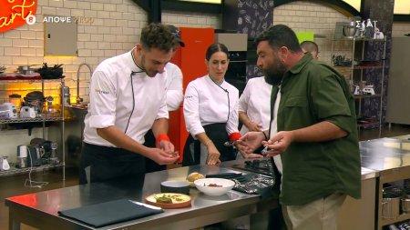 Top Chef | Trailer | 15/09/2021