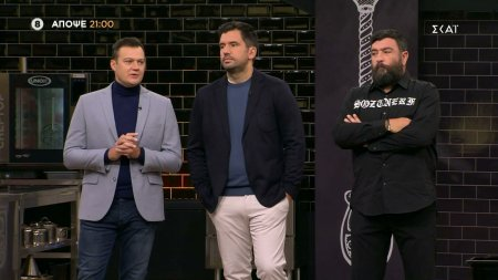 Top Chef | Trailer | 21/09/2021