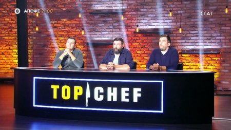 Top Chef | Trailer | 23/09/2021
