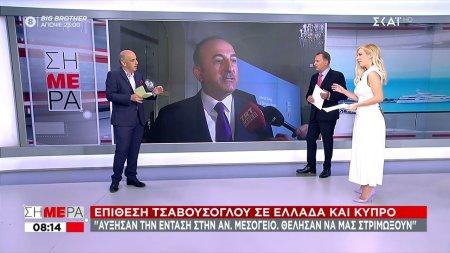 Τσαβούσογλου: Η Ελλάδα θέλει να μας στριμώξει- Οι ΗΠΑ να αποδεχτούν ότι το θέμα των S-400 έκλεισε
