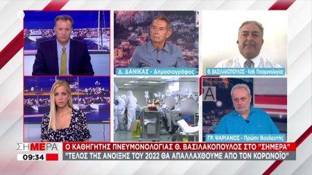 Βασιλακόπουλος: