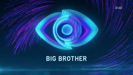 Κάρτες υποψηφίων | Big Brother | 21/10/2021