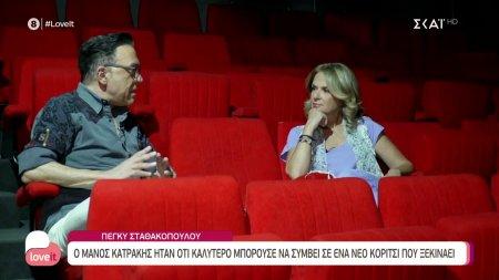 Η Πέγκυ Σταθακοπούλου στη κάμερα του