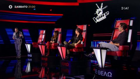 Trailer | The Voice of Greece | 23/10/2021