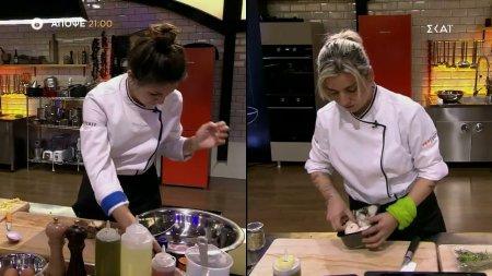 Trailer | Top Chef | 18/10/2021