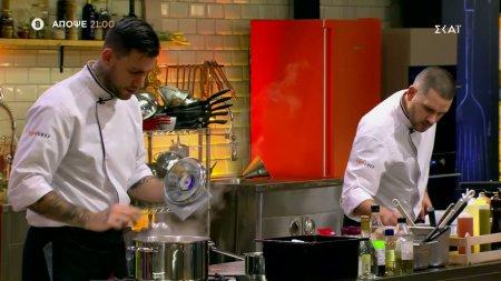 Trailer | Top Chef | 27/10/2021